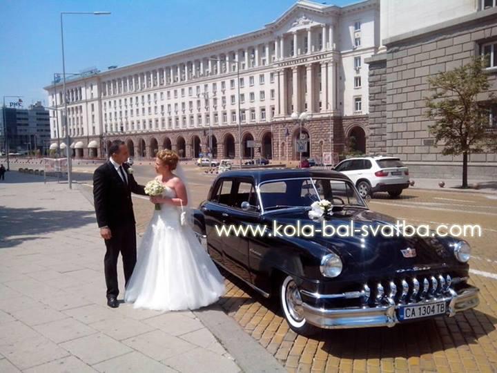 Ретро сватби