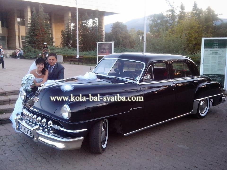 Ретро сватбени лимузини