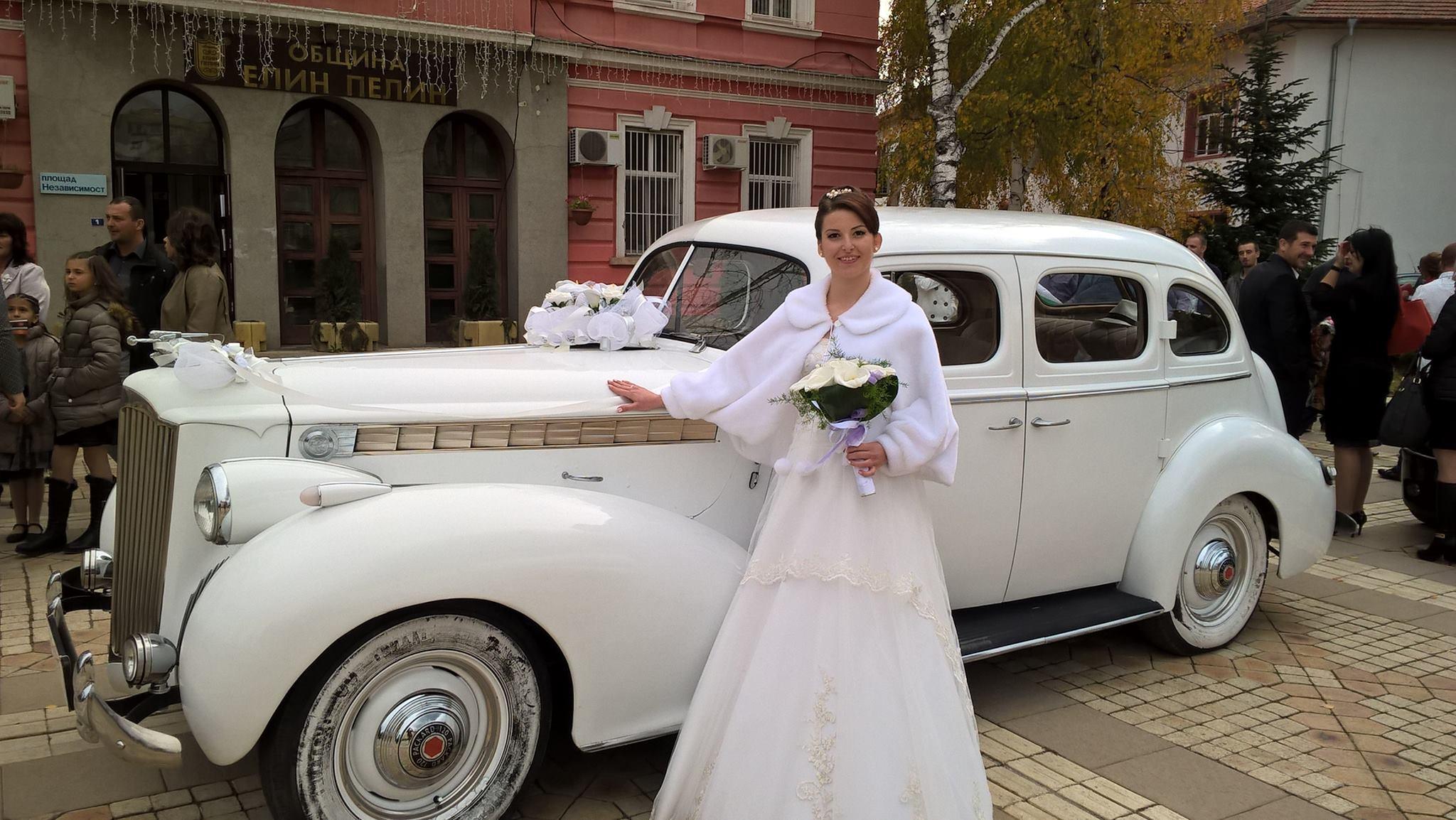 Есенна ретро сватба в Елин Пелин