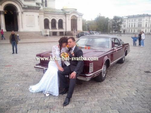 limousine lincoln continental sofia