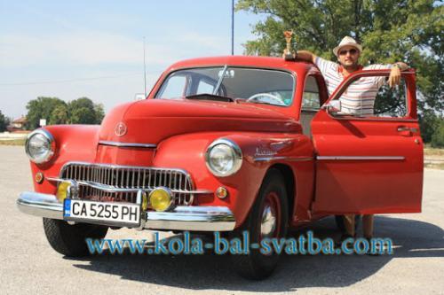 retro-avtomobil-varshava-s-nagrada