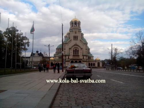 retro lincoln Sofia